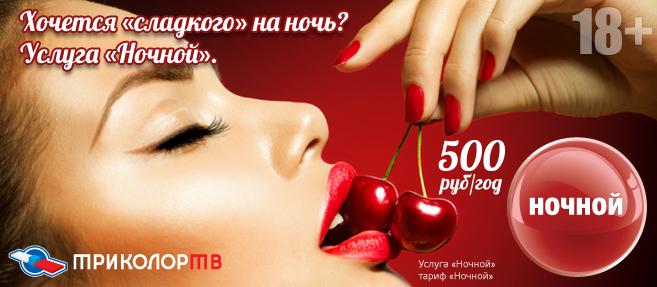 zhenshina-hochet-seksa-donetsk-obyavleniya